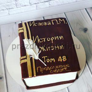 Торт — Книга жизни