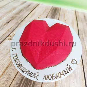 Торт — Любящее сердце