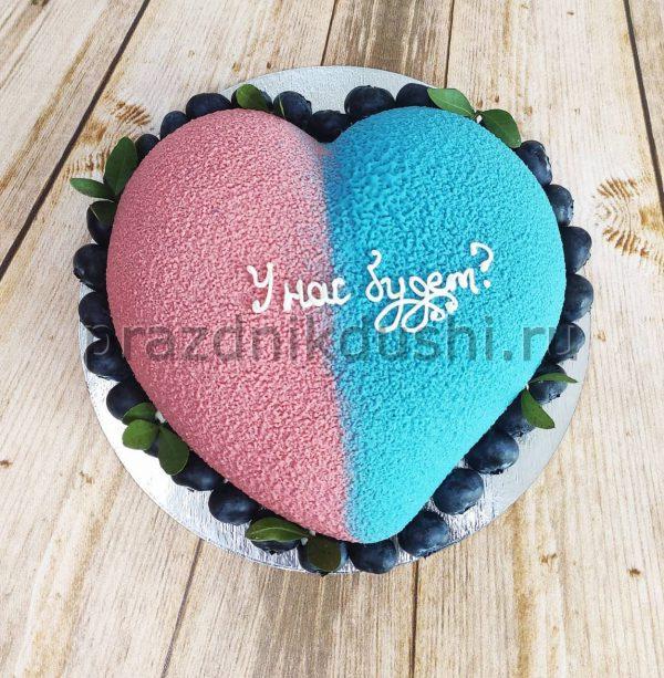 Торт - Одно сердце на двоих