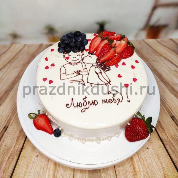 Торт - Признание в любви