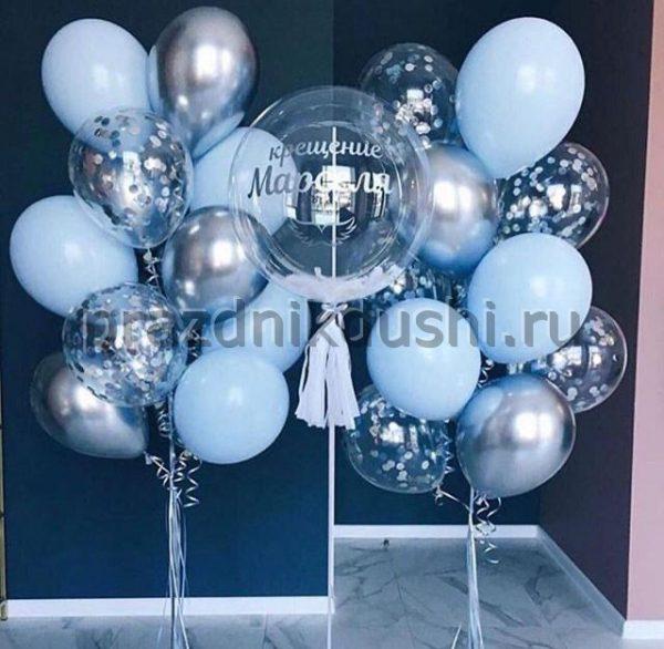Воздушные шары композиция № 1